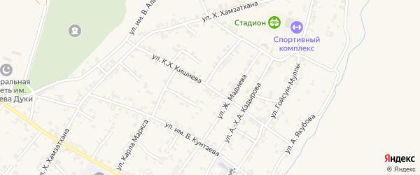 Улица Кунта Хаджи Кишиева на карте села Чечен-Аул с номерами домов