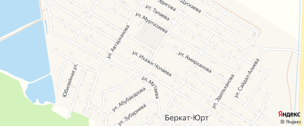 Улица Чолаева на карте села Беркат-Юрт с номерами домов