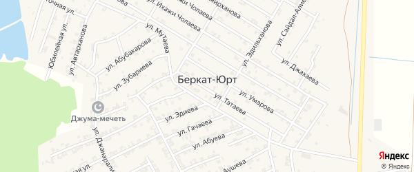 Переулок 2-й Джанаралиева на карте села Беркат-Юрт с номерами домов