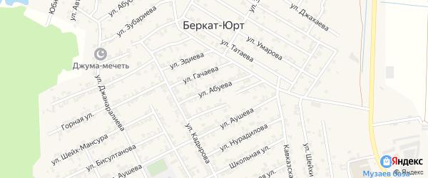 Улица Абуева на карте села Беркат-Юрт с номерами домов