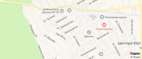 Школьная улица на карте села Центора-Юрт с номерами домов