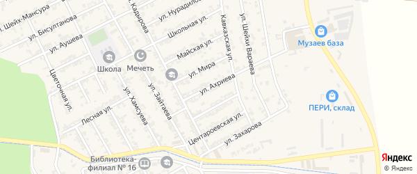 Улица Ахриева на карте села Беркат-Юрт с номерами домов