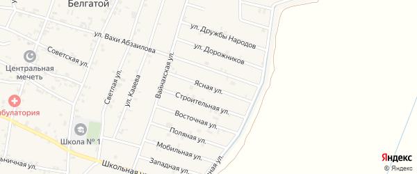 Ясная улица на карте села Белгатой с номерами домов