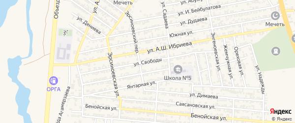 Улица Свободы на карте Аргуна с номерами домов