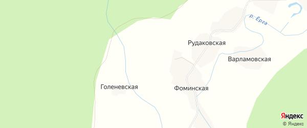 Карта Фоминской деревни в Архангельской области с улицами и номерами домов