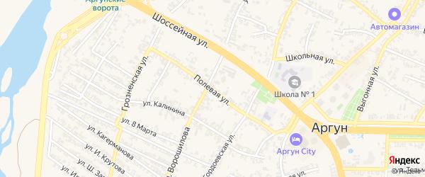 Полевая улица на карте Аргуна с номерами домов