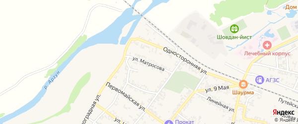 Улица А.Матросова на карте Аргуна с номерами домов