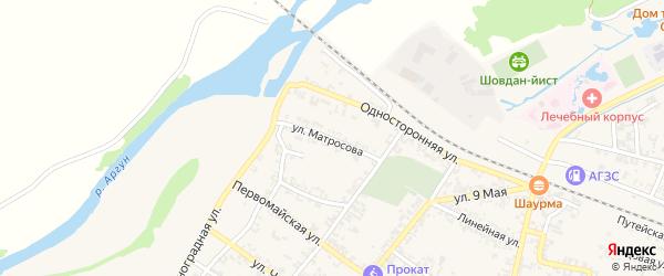 Переулок А.Матросова на карте Аргуна с номерами домов