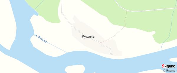 Карта деревни Русомы в Архангельской области с улицами и номерами домов