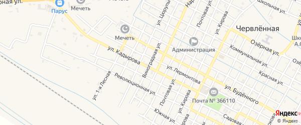 Виноградная улица на карте Червленной станицы с номерами домов