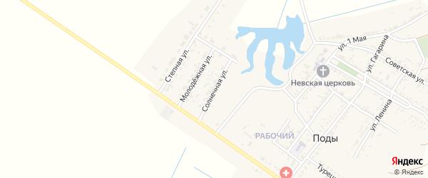 Солнечная улица на карте села Поды с номерами домов
