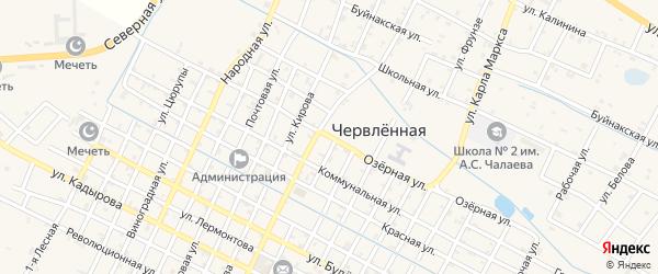 Озерная улица на карте Червленной станицы с номерами домов