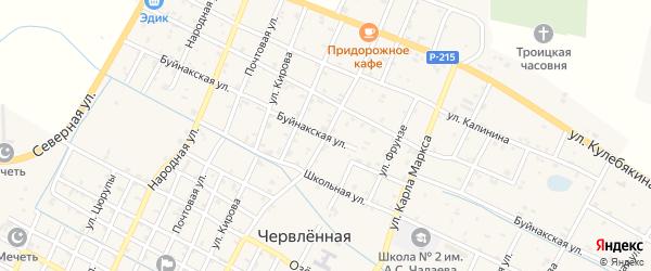 Буйнакская улица на карте Червленной станицы с номерами домов