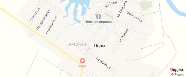 Подгорный переулок на карте села Поды с номерами домов