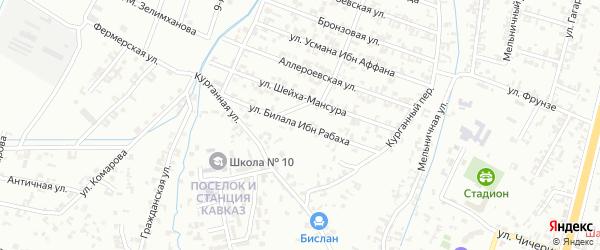 2-я Параллельная улица на карте Шали с номерами домов
