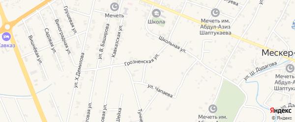 Грозненская улица на карте села Мескер-Юрт с номерами домов