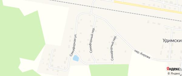 Семафорный переулок на карте Удимского поселка с номерами домов