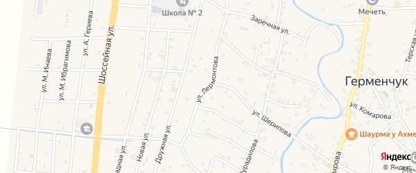 Улица Лермонтова на карте села Герменчук с номерами домов