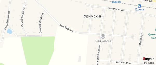 Переулок Кирова на карте Удимского поселка с номерами домов