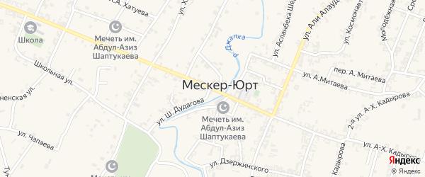 Улица А-Х.Кадырова на карте села Мескер-Юрт с номерами домов
