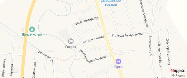 Улица Али Умаева на карте села Герменчук с номерами домов
