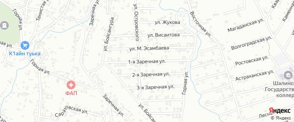 1-я Заречная улица на карте Шали с номерами домов