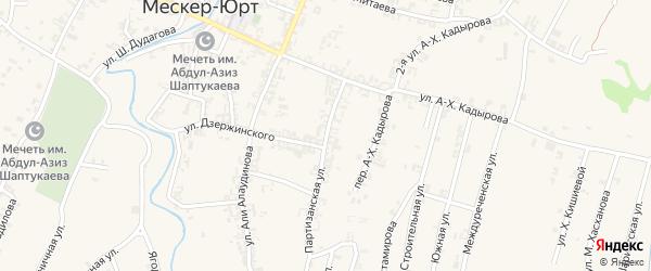 Партизанская улица на карте села Мескер-Юрт с номерами домов