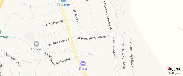 Улица Ноха Акмурзаева на карте села Герменчук с номерами домов
