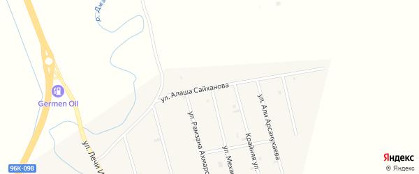 Улица Алаша Сайханова на карте села Герменчук с номерами домов