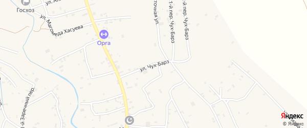 Улица Чух-Барз на карте села Герменчук с номерами домов