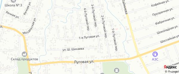 1-я Луговая улица на карте Шали с номерами домов