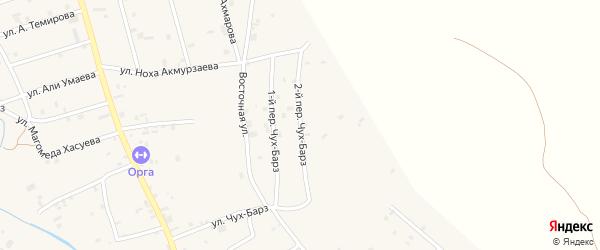 Переулок 2-й Чух-Барз на карте села Герменчук с номерами домов