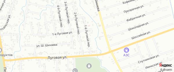 1-й Луговой переулок на карте Шали с номерами домов