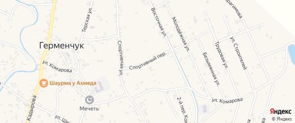 Спортивный переулок на карте села Герменчук с номерами домов