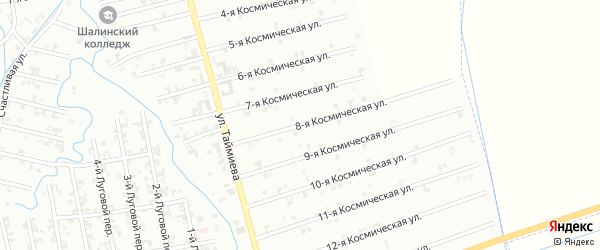 8-я Космическая улица на карте Шали с номерами домов