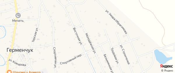 Молодежная улица на карте села Герменчук с номерами домов