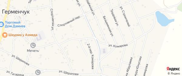Улица Комарова на карте села Герменчук с номерами домов