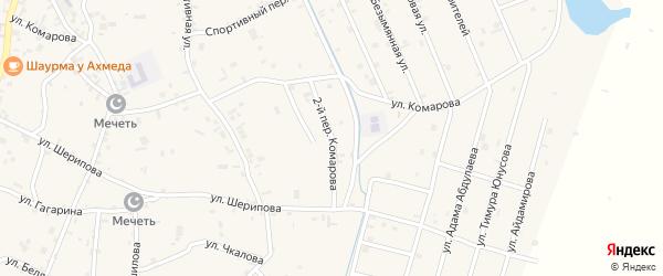 Переулок 2-й Комарова на карте села Герменчук с номерами домов