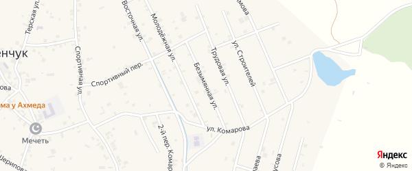 Безымянная улица на карте села Герменчук с номерами домов