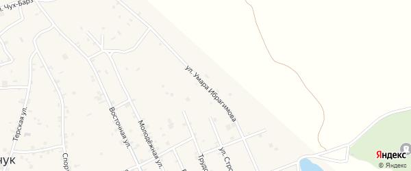 Улица Умара Ибрагимова на карте села Герменчук с номерами домов