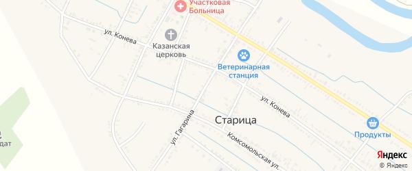 Улица Гагарина на карте села Старицы с номерами домов