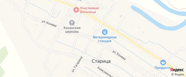 Улица Конева на карте села Старицы с номерами домов