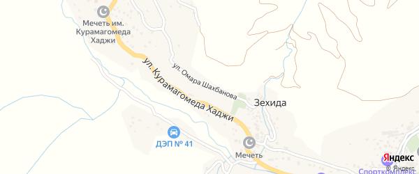 Улица О.Шахбанова на карте села Зехиды с номерами домов