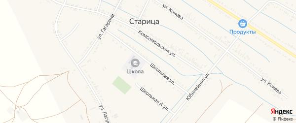 Школьная улица на карте села Старицы с номерами домов