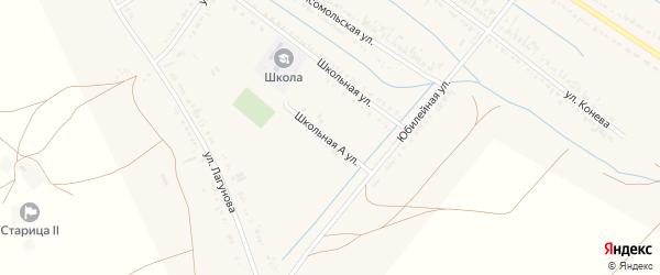Улица Школьная А на карте села Старицы с номерами домов