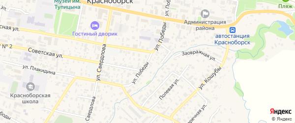 Улица Победы на карте села Красноборска с номерами домов