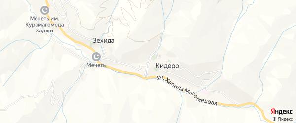 Карта села Кидеро в Дагестане с улицами и номерами домов