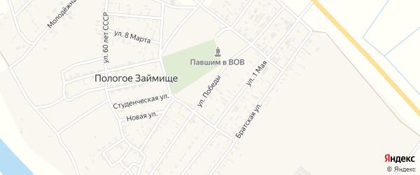 Улица Победы на карте села Пологого Займища с номерами домов