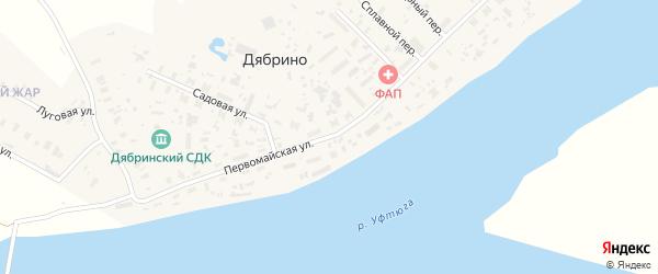Первомайская улица на карте поселка Дябрино с номерами домов