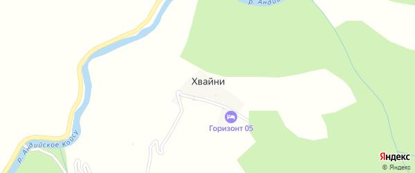 Улица Саитбега Гаджиева на карте села Хвайни с номерами домов